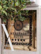 ENTRADA HOTEL HERITAGE MADRID
